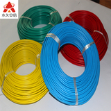 电线 铜电线 塑铜线 单芯铜线 铜芯线BV2.5平方 -电线BV2.5平方