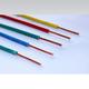 电线 铜电线 塑铜线 单芯铜线 铜芯线BV1.5平方-电线BV1.5平方