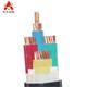 铜电缆 四芯交联电缆VV 3*150+1*70平方-4芯铜电缆VV3X150+1X70