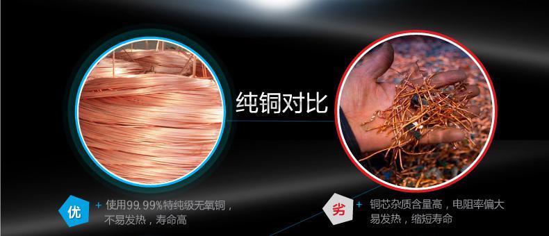 杭州安信電纜