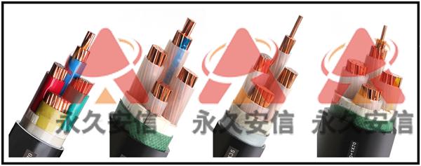 电力电缆规格型号