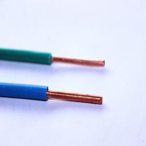 常用小规格电线电缆知识