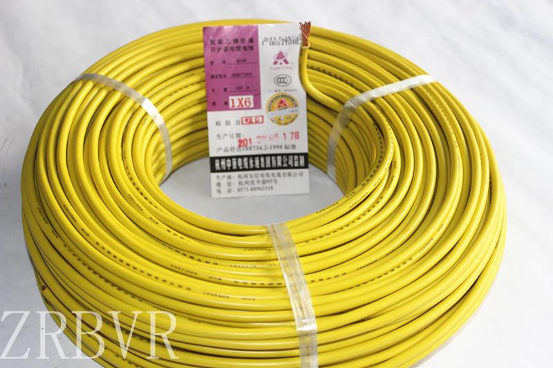 低烟无卤阻燃电线批发价,您身边的杭州安信电线电缆厂家