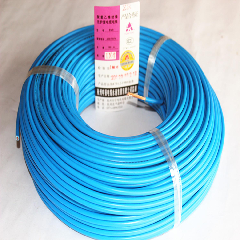 电线电缆厂家,心系杭州安信