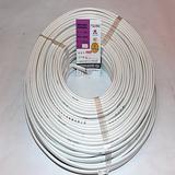 【浙江】还在担心电线电缆质量?杭州安信一份国家检测报告让你安心