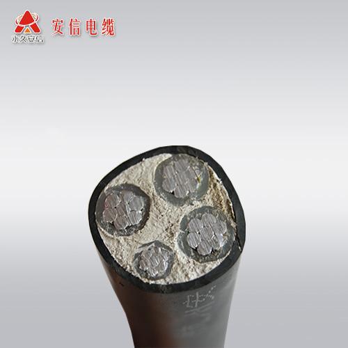 【浙江】电线电缆批发,送货上门就选杭州安信