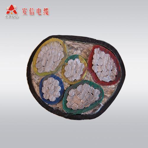 采购国标铝电缆,他们都信任杭州安信