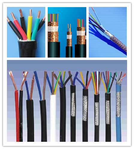 安信电线电缆