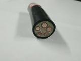 杭州安信热销产品——低烟无卤电缆