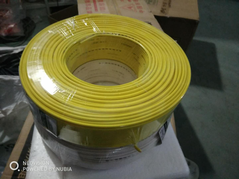 低烟无卤电线厂家,就找杭州安信
