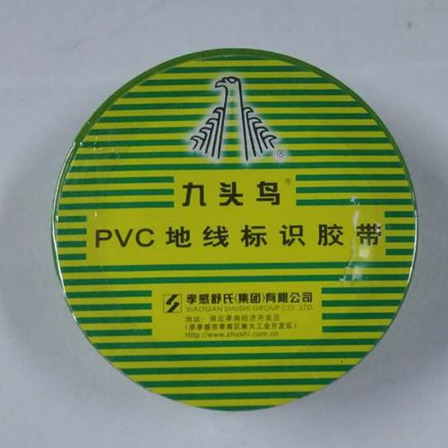 九头鸟PVC地线标识胶带—杭州安信-