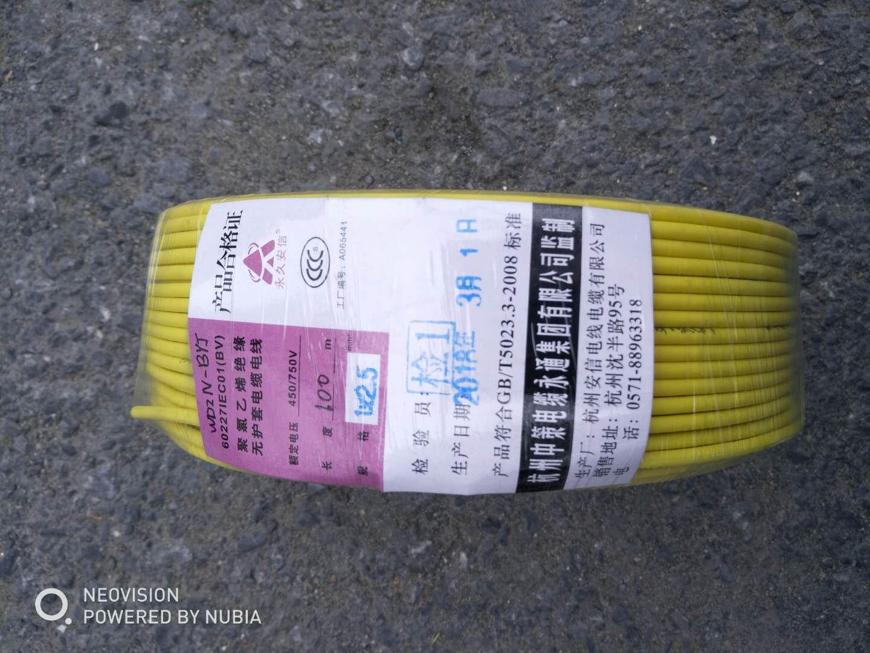 电线电缆主要分为五大分类