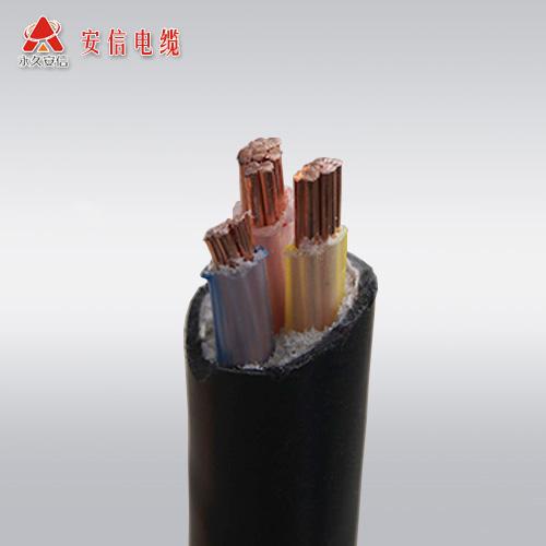 杭州中策电缆哪里买【杭州安信】一对一为您服务
