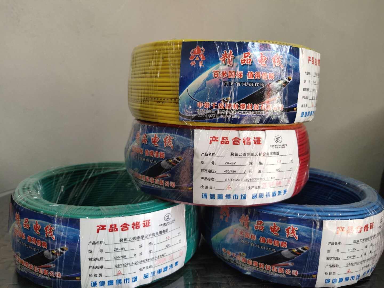 杭州安信ZR-BV阻燃单芯线,价格实惠质量有保证。