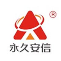 电线电缆品牌排名,你认识的有几个【杭州安信】