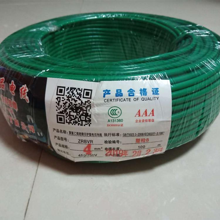 杭州中策电缆质量【杭州安信】大家都信赖的品质