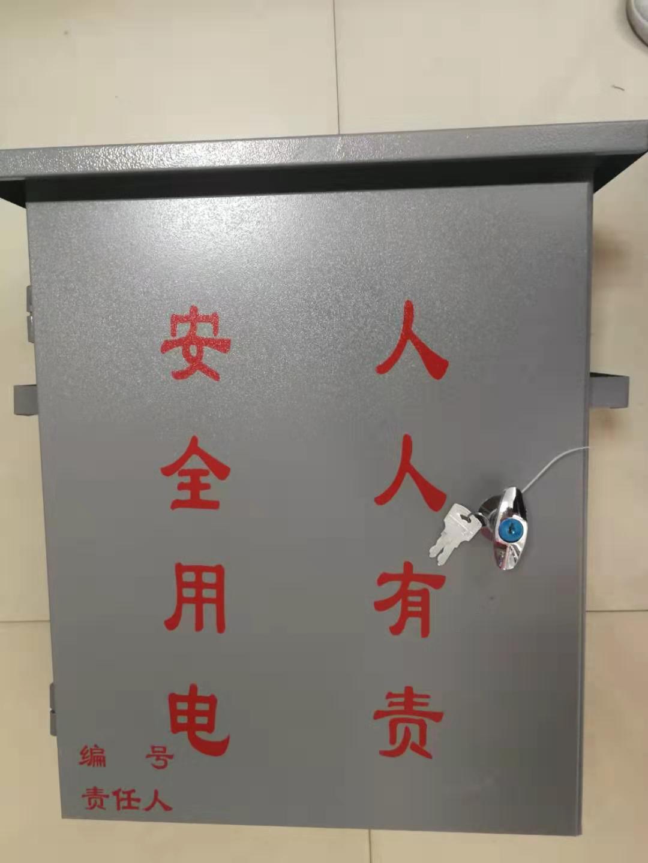 配电柜二次回路布线的要求【杭州安信】