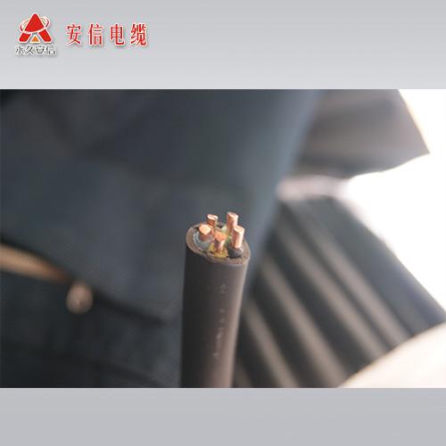 中大远东铜电缆,进来了解一下【杭州安信】