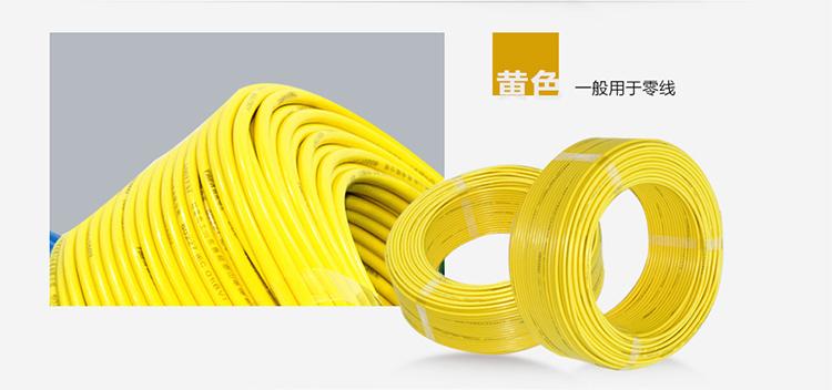 常用电线中,不同规格电线的功能你了解吗?【杭州安信】