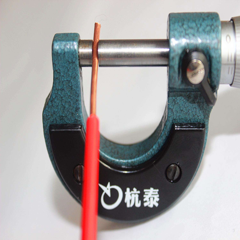 BV2.5平方单芯线
