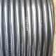 国标中策5×4平方yjv铜芯电缆 厂家直销定制-yjv5×4平方