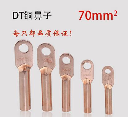 不要用线鼻子来衡量电缆的粗细【杭州安信】