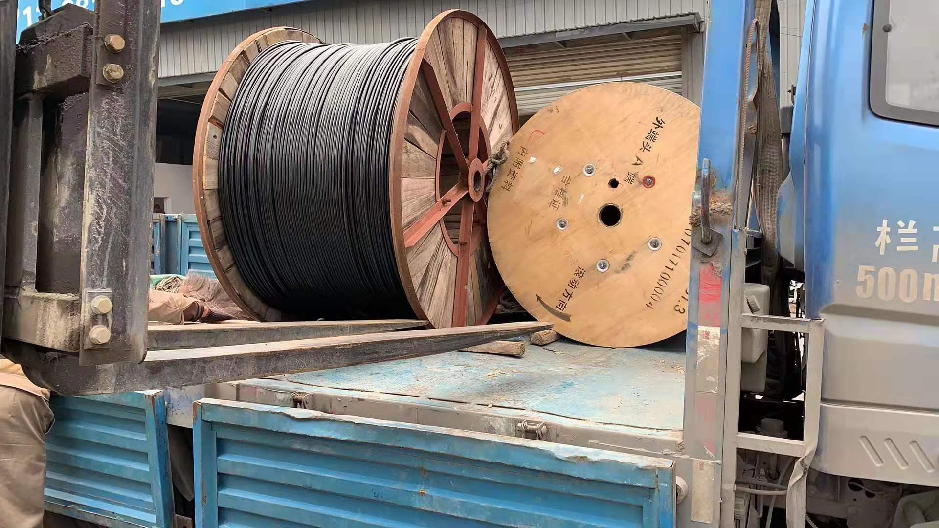 电线电缆厂家