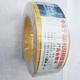 中策科技国标ZR-BV1×1.5平方单芯线 铜芯线厂家批发-ZR-BV1×1.5平