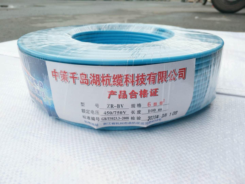 电缆电线中的常见问答【杭州安信】