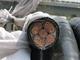 中策千島湖YJV22 3*185+2*95平方鎧裝電纜-YJV22 3*185+2*95平方