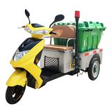 格美垃圾转运保洁车 -F5a