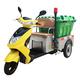 格美垃圾转运保洁车-F5a