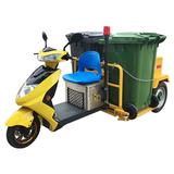 格美 垃圾转运清洁车 -Q2