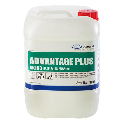 KK103低泡地毯清洁剂-KK103