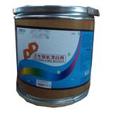 DD氧漂粉 -DD氧漂剂
