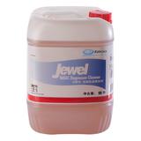 洁威清洁剂 -贝斯克-除油清洁剂