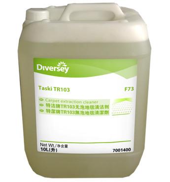 特洁牌TR103 无泡地毯清洁剂-7001400