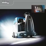 菲迈普FIMAP驾驶式洗地机MMG 85 -MMG 85
