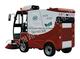路驰洁小型燃油洗扫车-LCJ-R2000