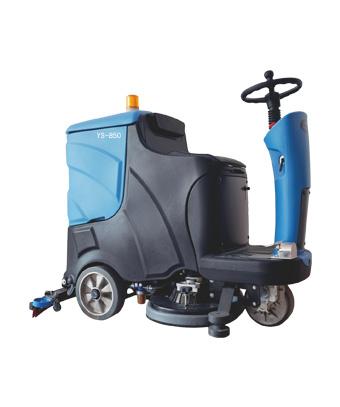 亚设YS-850全自动驾驶式洗地机-YS-850