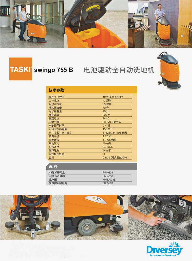 7a1957f6-af75-4f01-8acf-847648a18c45.jpg