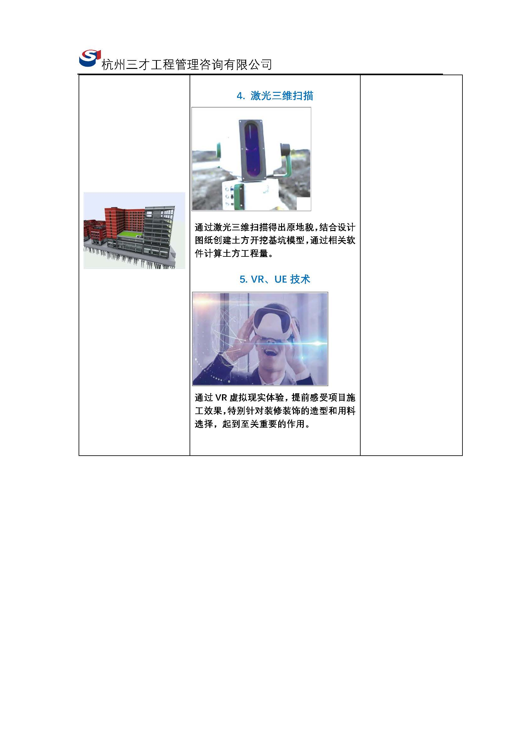 微信圖片_20200605150651.jpg