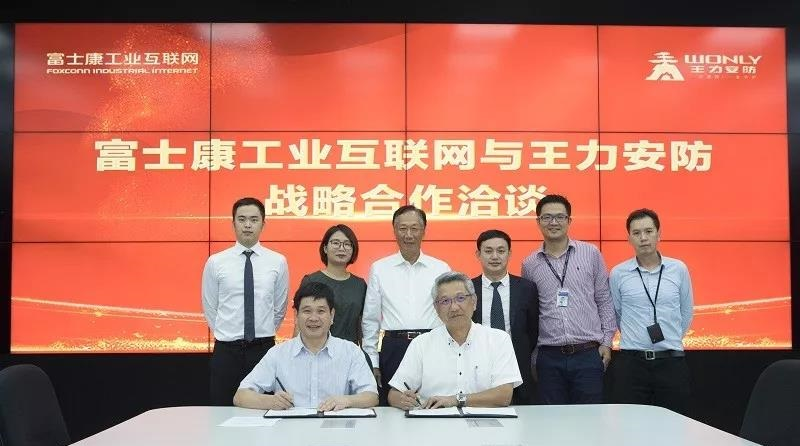 勇立潮头携手打造成中国智能制造示范企业,王力与富士康成功签约战略合作协议