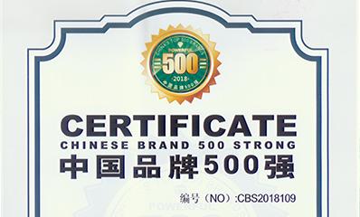 王力品牌价值271.62亿元,蝉联7年门业第一,远超茅台品牌
