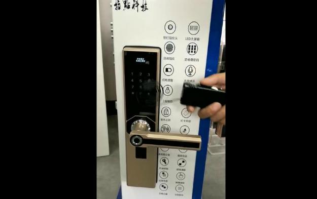 小黑盒、螺絲刀秒破智能鎖?NO,一只鼎智能鎖安全無懈可擊