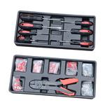 工具套组 -160-5.7