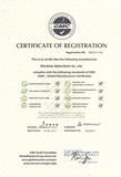 德国TUV认证