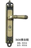 青古铜 -3636