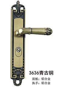 青古铜-3636