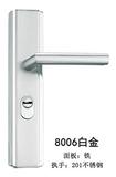白金 -8006